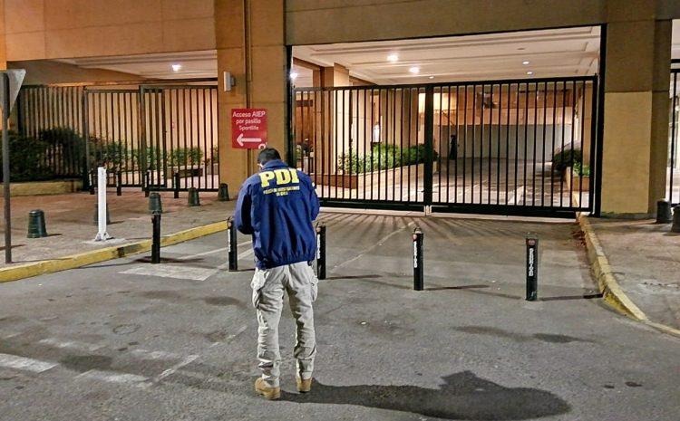PDI investiga robo en Mall Plaza La Serena