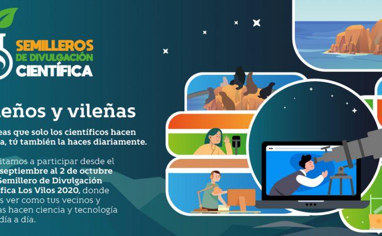 """Los Vilos disfrutará de una semana de ciencia y tecnología con los """"Semilleros de Divulgación"""""""