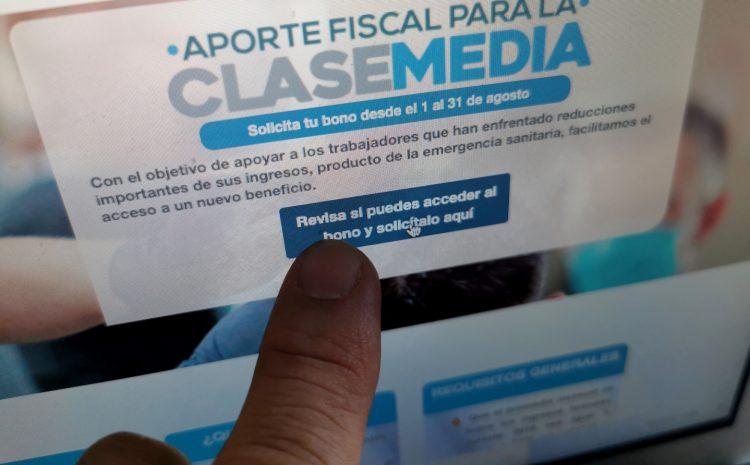 Bono Clase Media: Fiscalía inicia investigación contra quienes declararon menor renta para obtener el beneficio